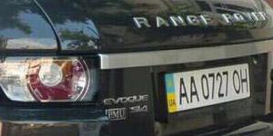 У дружини Денісова вкрали автомобіль