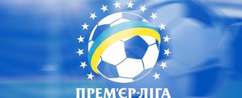 """УПЛ 9 тур. """"Шахтар"""" втрачає очки, """"Динамо"""" обігрує """"Олімпік"""""""