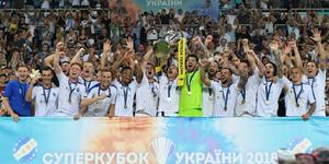 """Як """"Динамо"""" здобуло Суперкубок України (ФОТО)"""