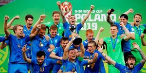 Як Україна стала чемпіоном світу U-20 (ФОТО)