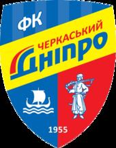 Черкаський Дніпро