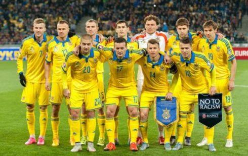 2903_sbornaya_ukraine_650x410.jpg (41.29 Kb)