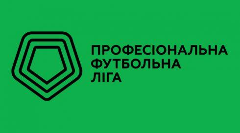 3698_502dd-pfl-professionalnaya-futbolnaya-liga.jpeg (13.21 Kb)