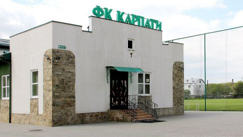 3874_karpati.jpg (23.16 Kb)