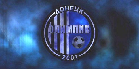 4119_olimpik-doneck_1.jpg (17.32 Kb)