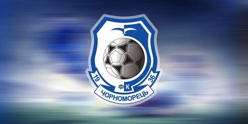 7042_chornomorets11.jpg (18.01 Kb)