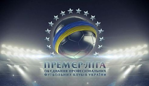 8518_ukrainepremier-league_0.jpg (19.28 Kb)