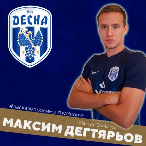9251_degtyarov.png (317.22 Kb)