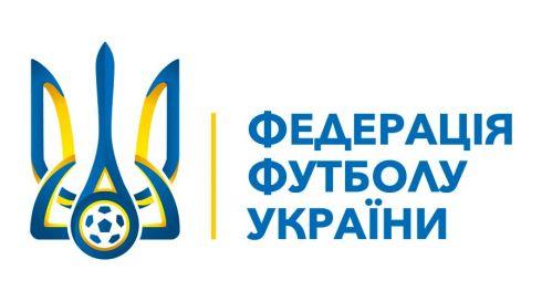 9463_ffu_logo.jpg (20.05 Kb)