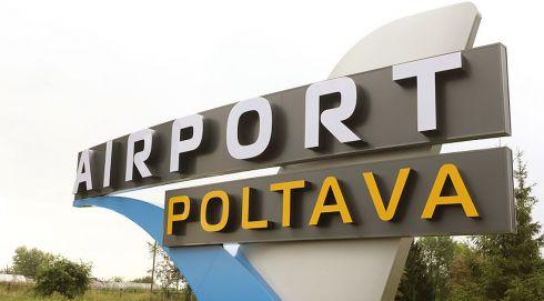 airport_poltava.jpg (21.53 Kb)