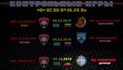 УКазахстані оскандалились зпрапором «ДНР» для українського футбольного клубу: опубліковано фото