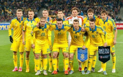 sbornaya_ukraine_650x410.jpg (41.84 Kb)