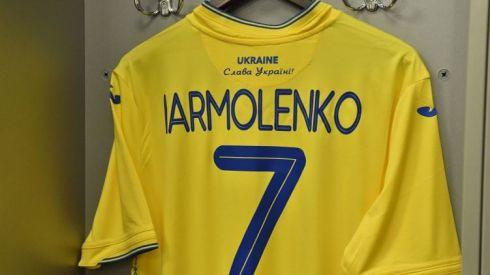 slava_ukraine_forma.jpeg (19.63 Kb)