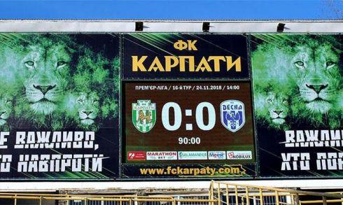 tablo_ukr.jpeg (47.55 Kb)