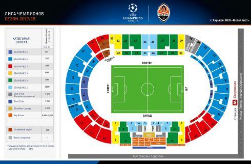 ticketspagestadiumscheme_rus.jpg (35.01 Kb)