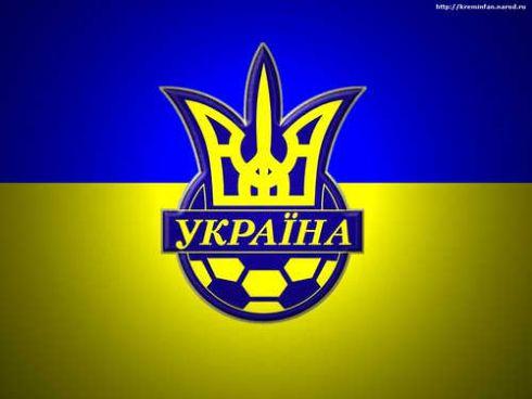 ukraina.jpg (21.85 Kb)