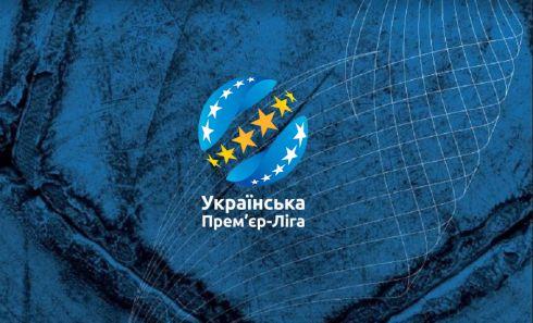upl_logo.jpg (36.3 Kb)